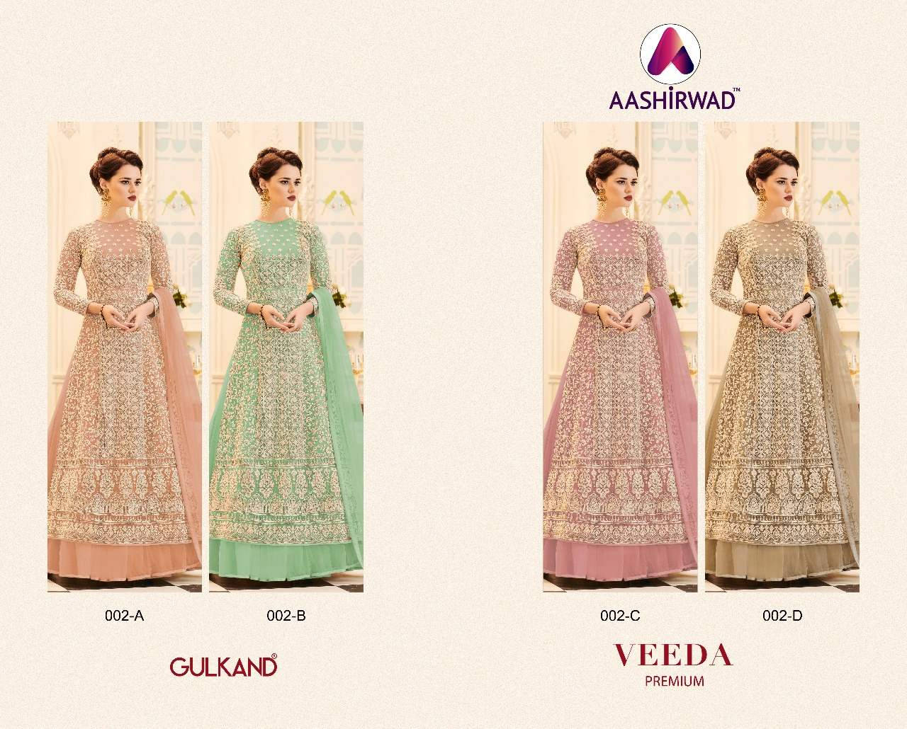 Aashirwad Veeda Premium collection 4
