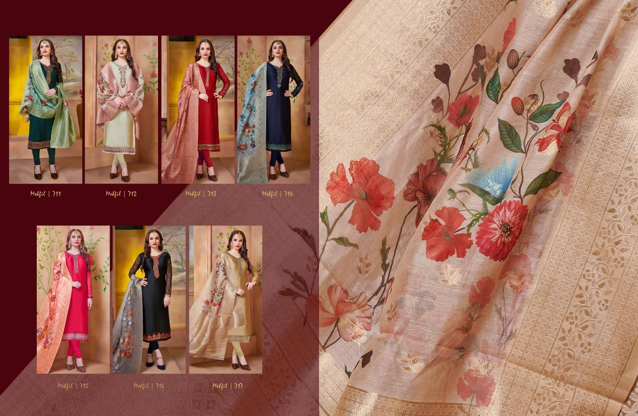 Ashsee Mehfil collection 2