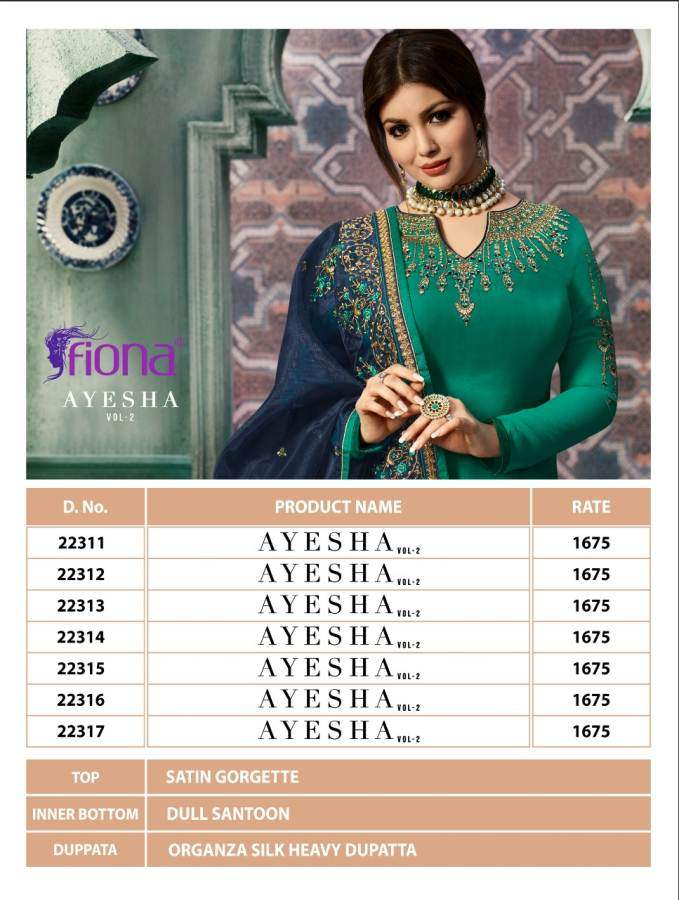 Ayesha Orangnza Dupatta collection 1