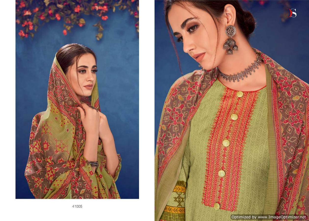 Deepsy Kaash collection 8