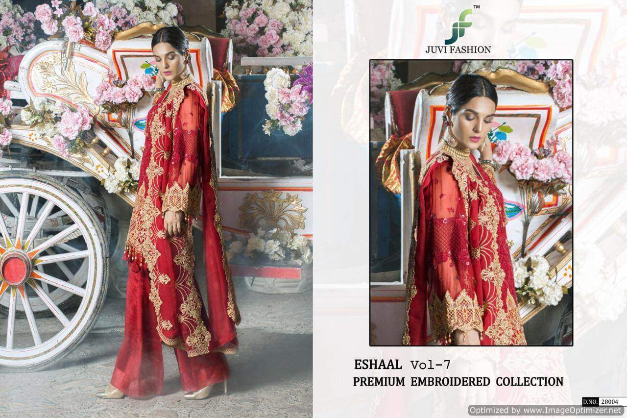 Eshaal vol 7 collection 2