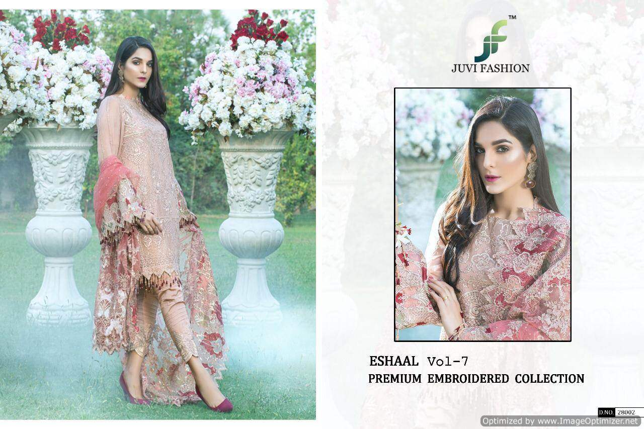 Eshaal vol 7 collection 1