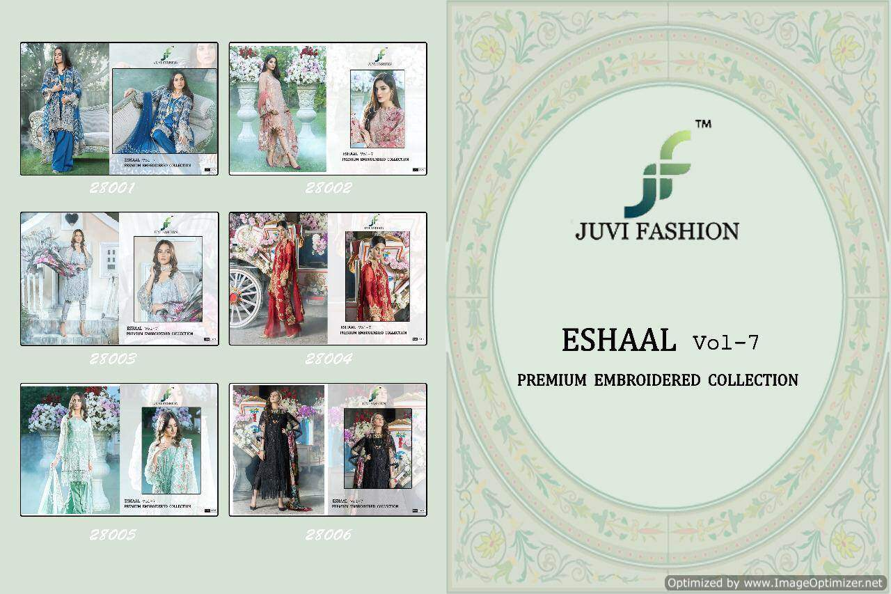 Eshaal vol 7 collection 5