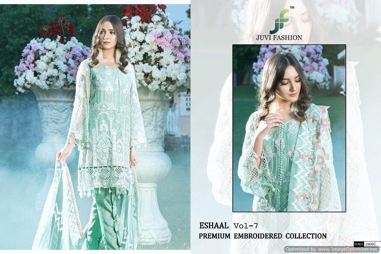 Eshaal vol 7 collection 7