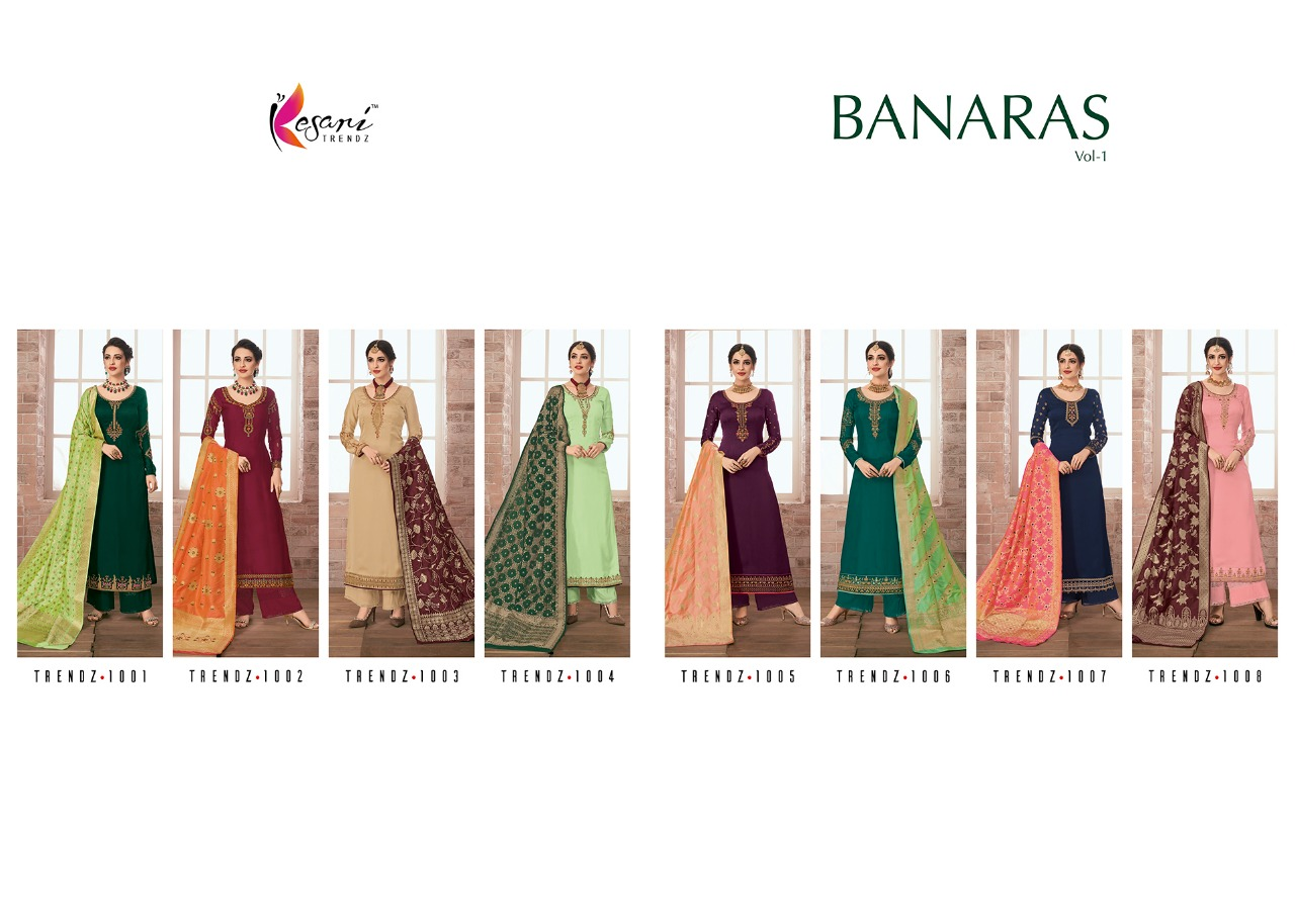 Kesari Banaras 1 collection 7