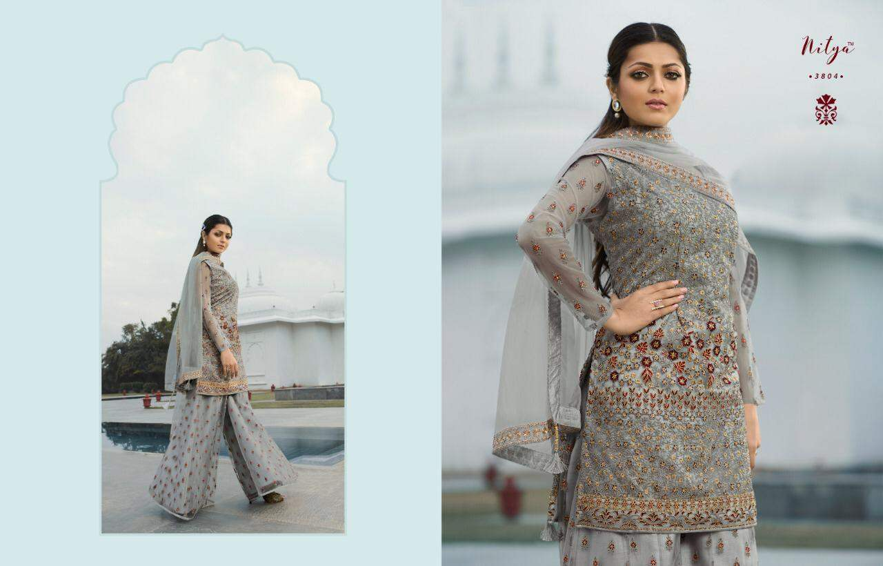 Lt Nitya Vol 138 collection 9