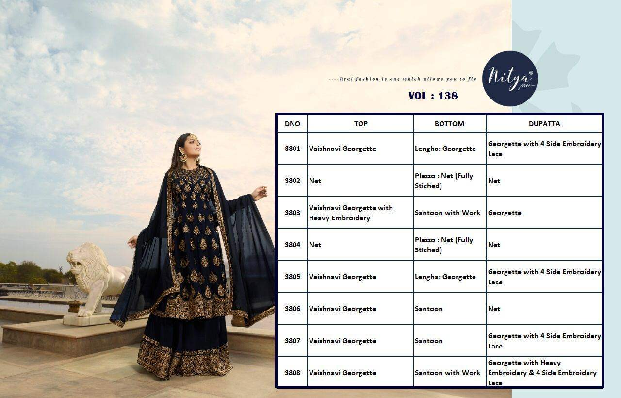 Lt Nitya Vol 138 collection 6