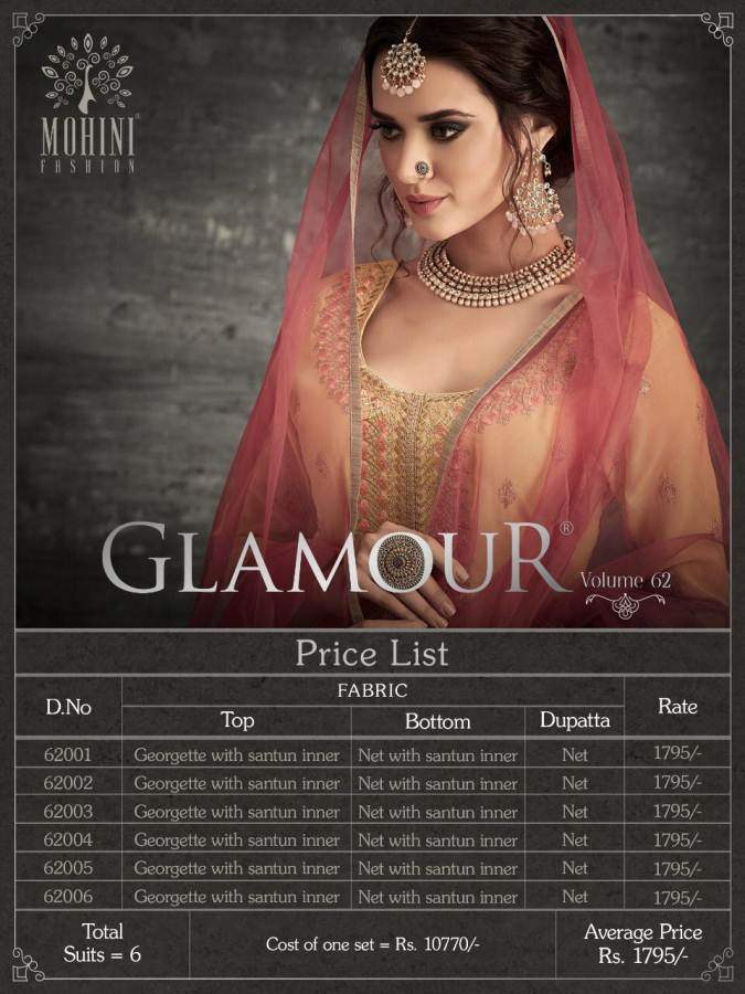 Mohini Glamour 62 collection 1