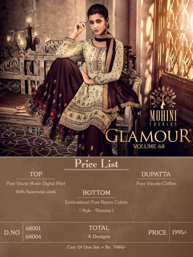 Mohini Glamour 68 collection 6