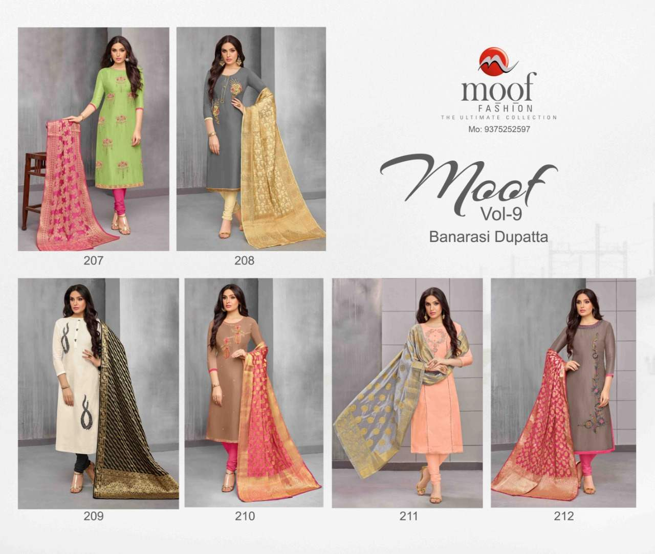 Moof Moof Vol 9 collection 3