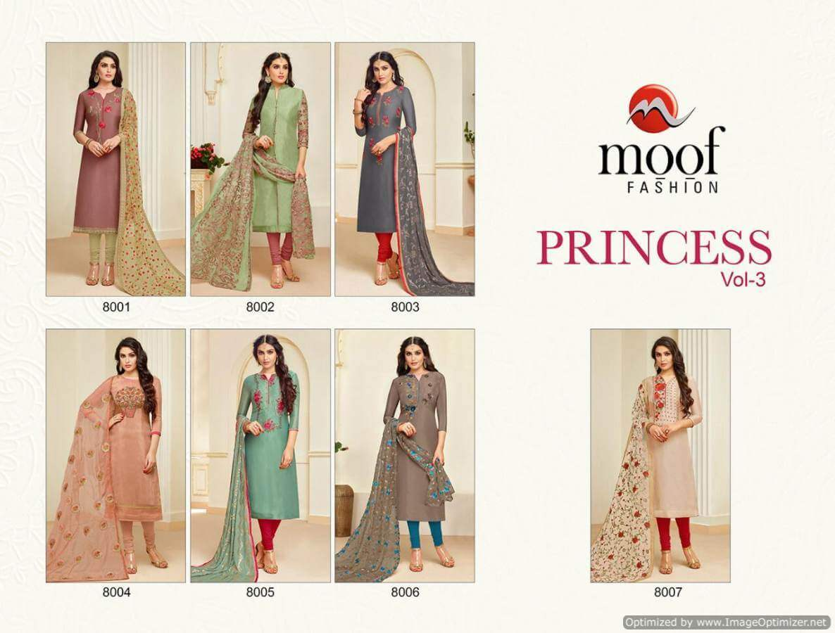 Moof Princess 3 collection 4