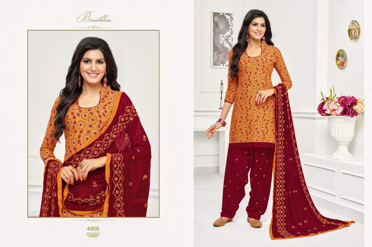 R R Fashion Rr Patiyala collection 1