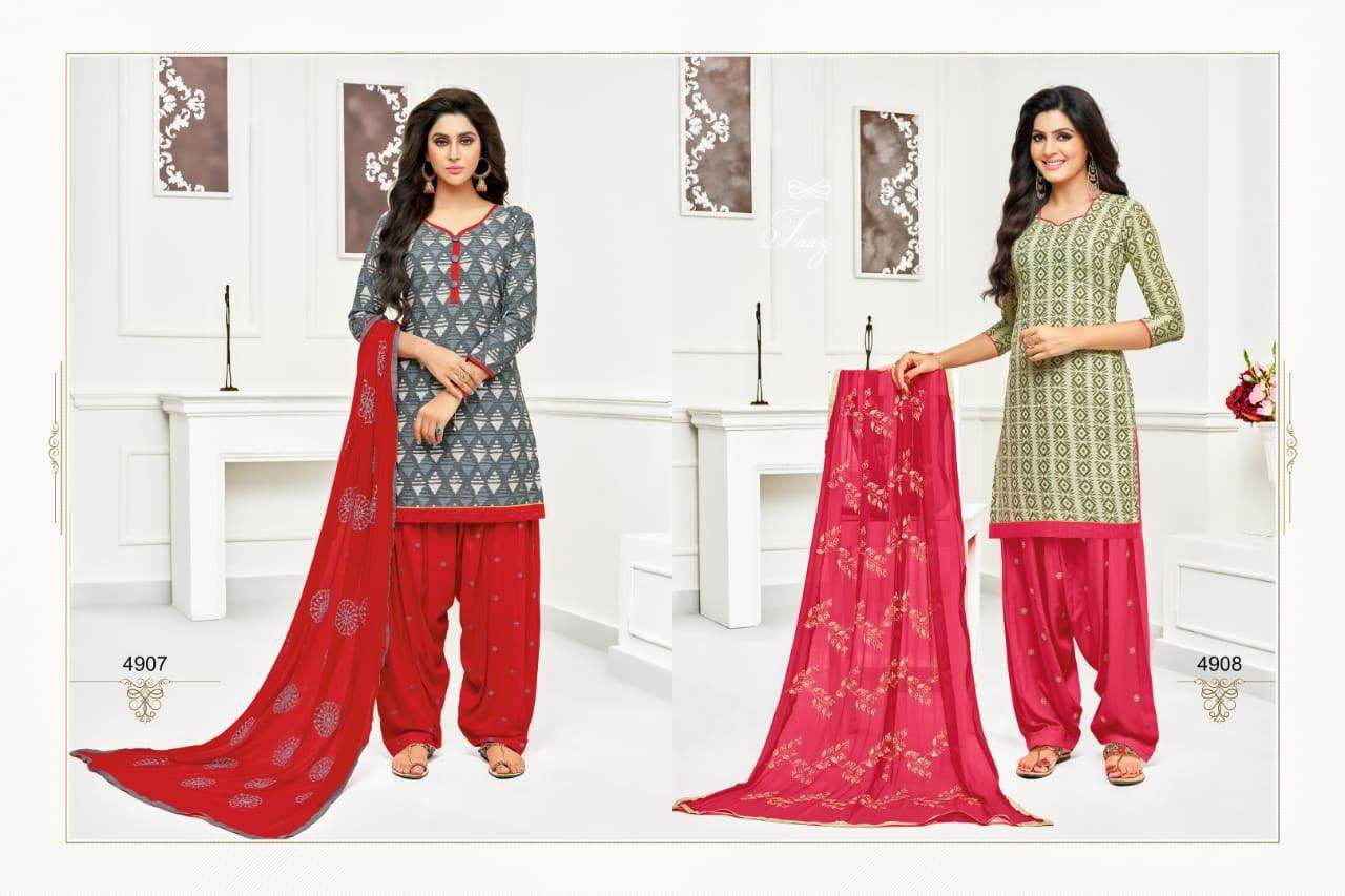 R R Fashion Rr Patiyala collection 8