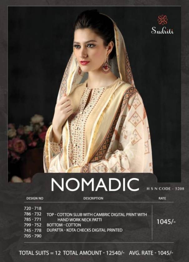 Sahiba Nomadic collection 2