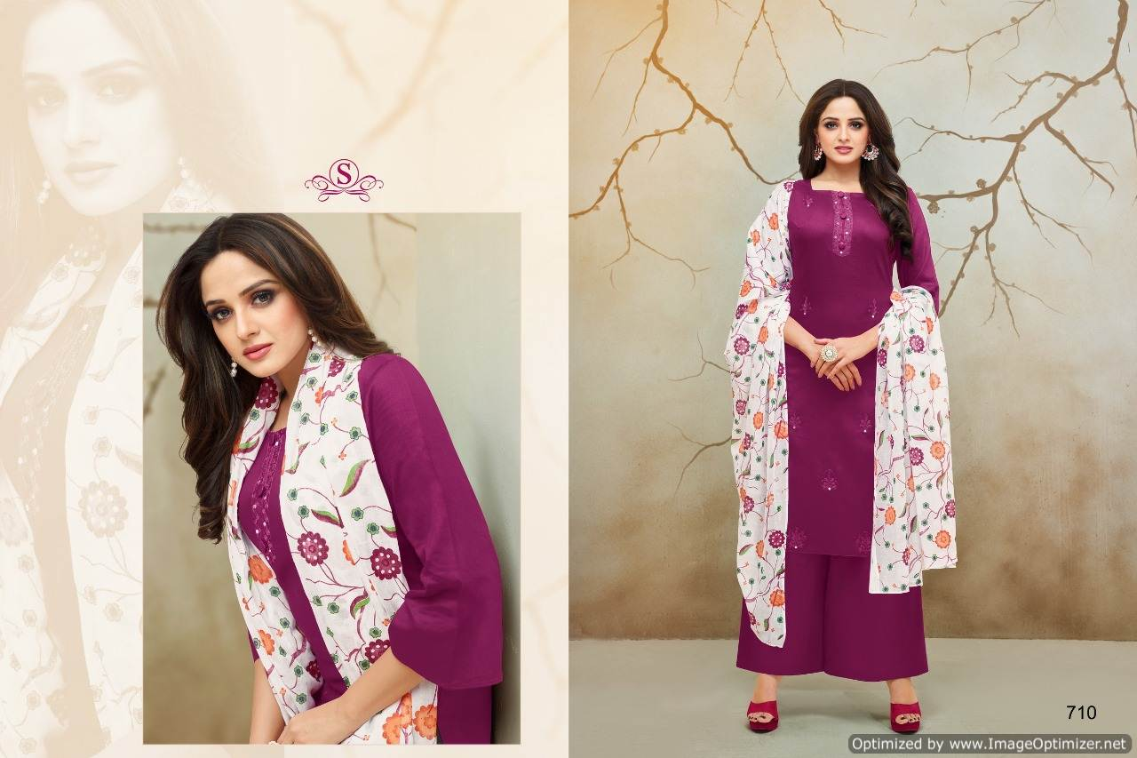 Samaira Aabida 5 collection 9