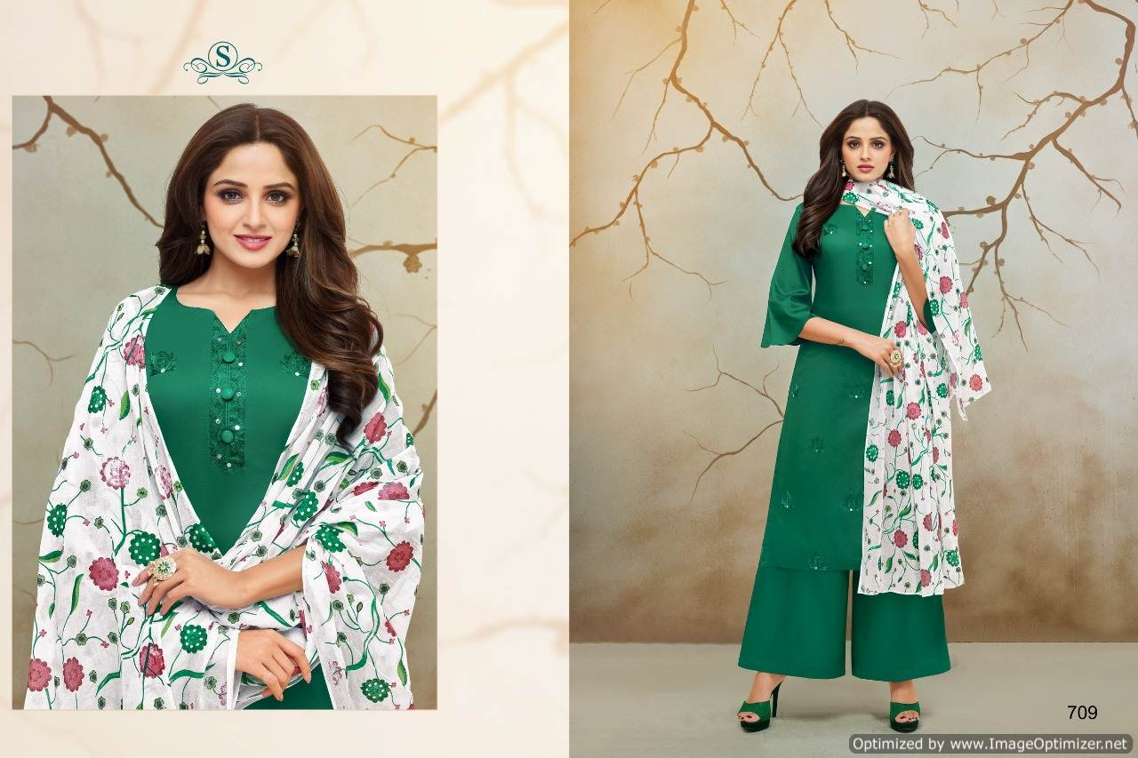 Samaira Aabida 5 collection 8