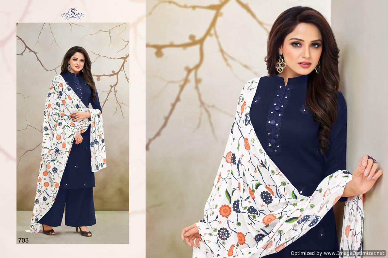 Samaira Aabida 5 collection 1