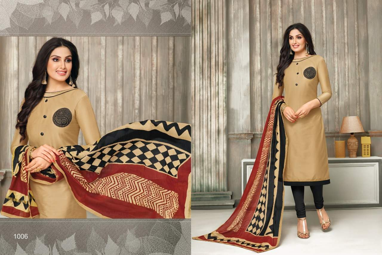 Shagun Life Style Rich Look collection 11