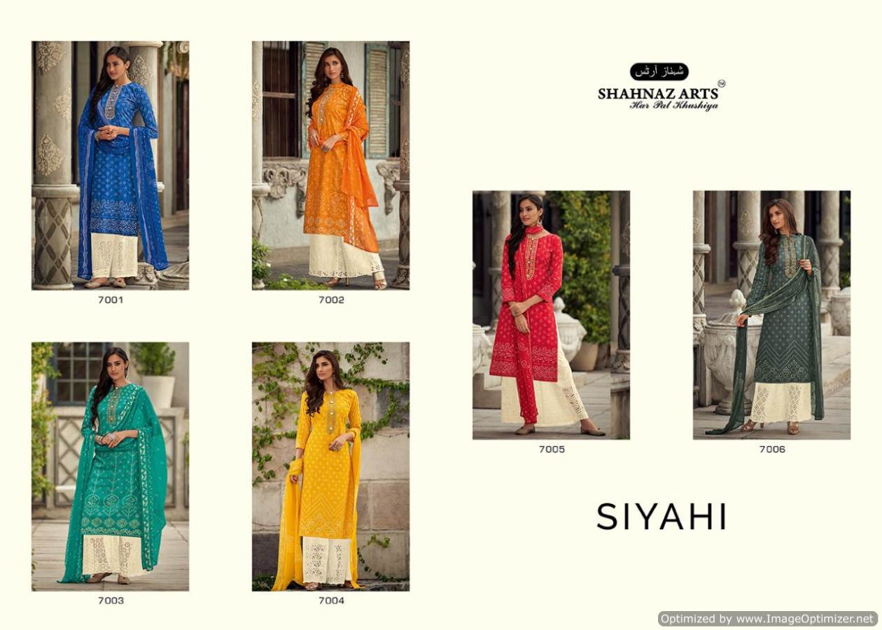 Shahnaz Siyahi collection 7