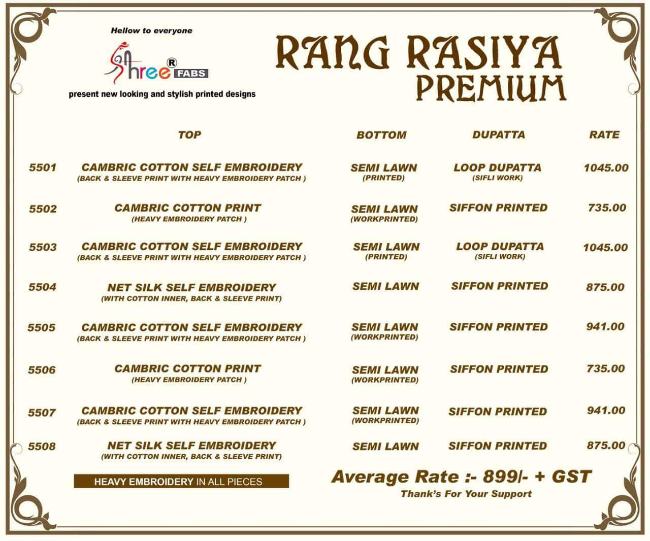 Shree Rangrasiya Premium collection 5