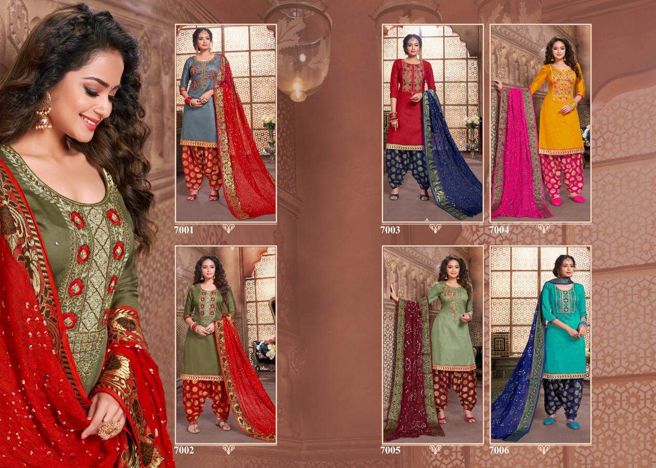 Utsav Suhaana Vol 2 collection 1