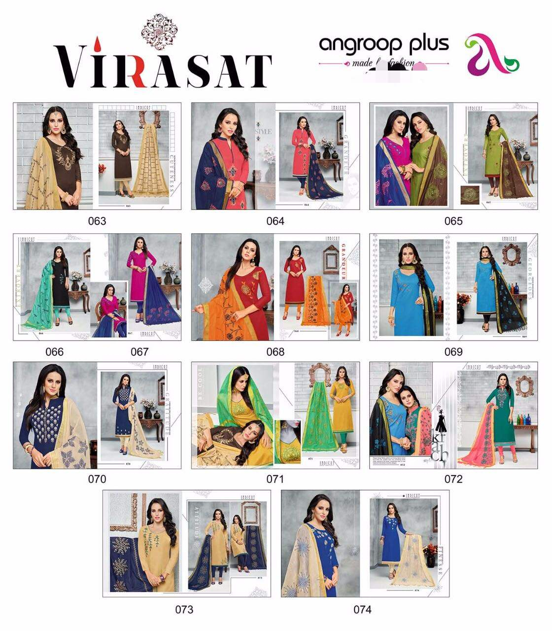Virasat collection 5