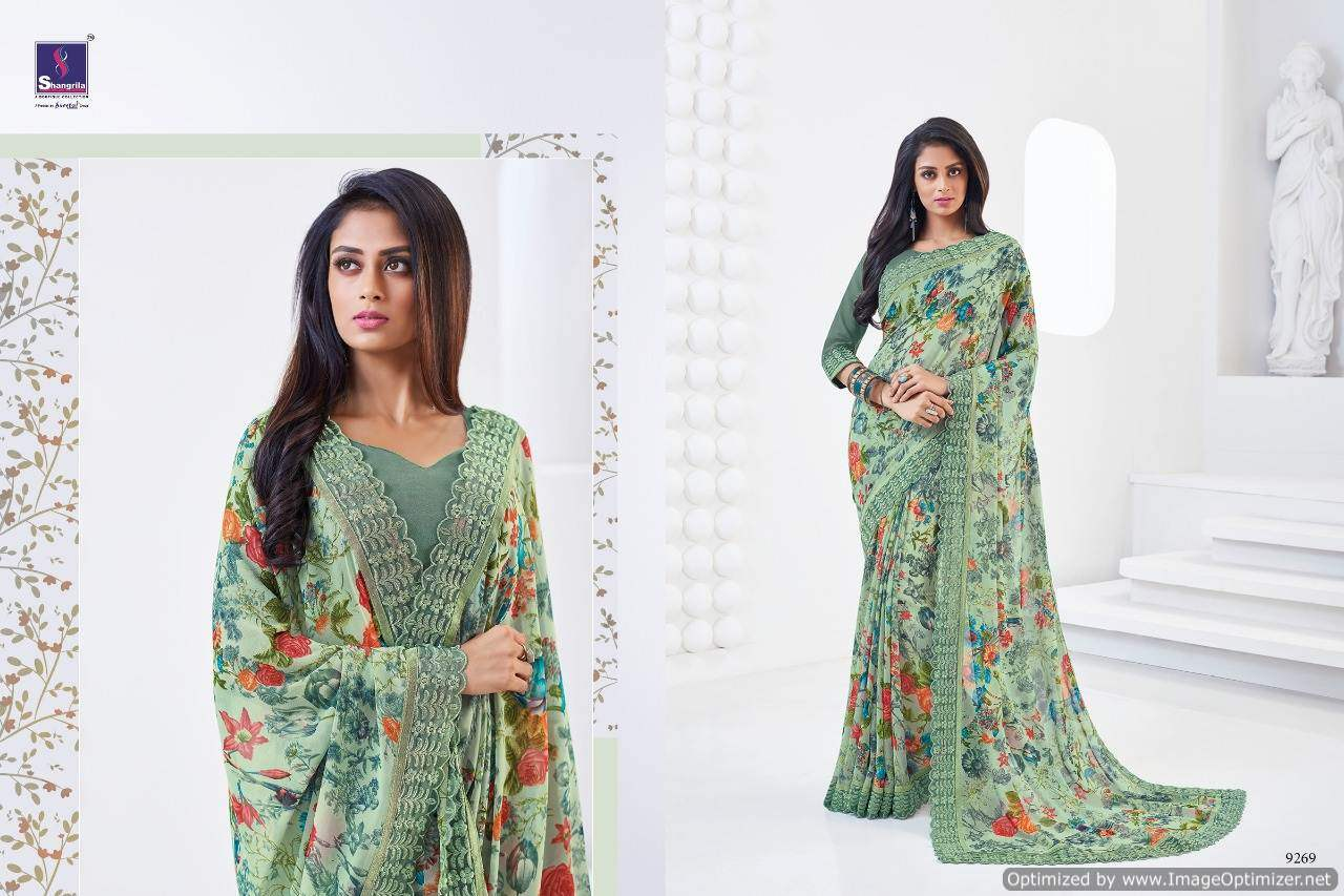 Kaamini Vol 4 collection 8