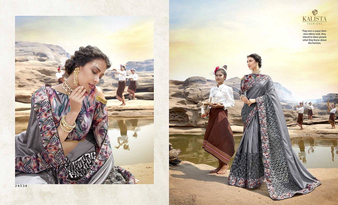 Kalista Delight 4 collection 4