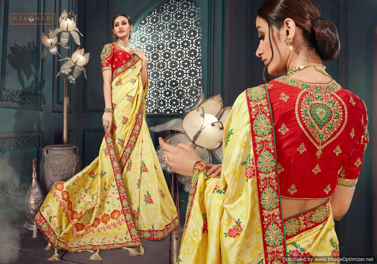 Roohi Vol 6 collection 2