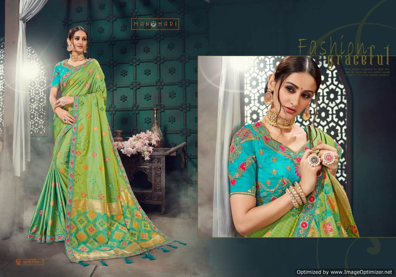 Roohi Vol 6 collection 5