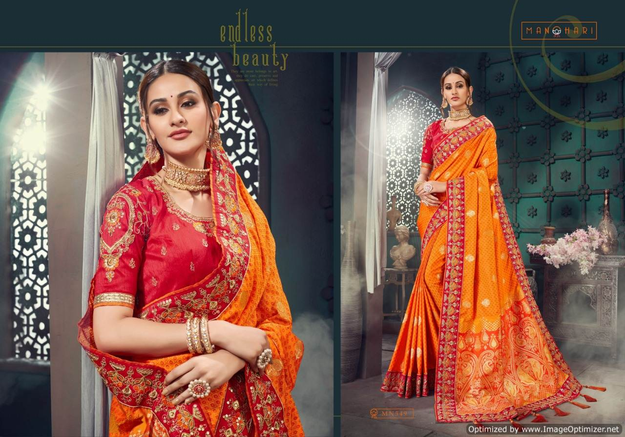 Roohi Vol 6 collection 7