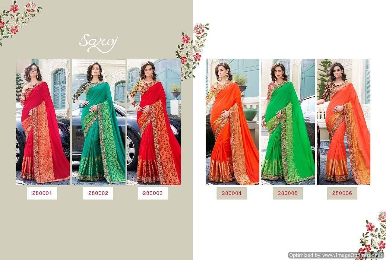 Saroj Anarkali 2 Royal Silk Designer Saree collection 6