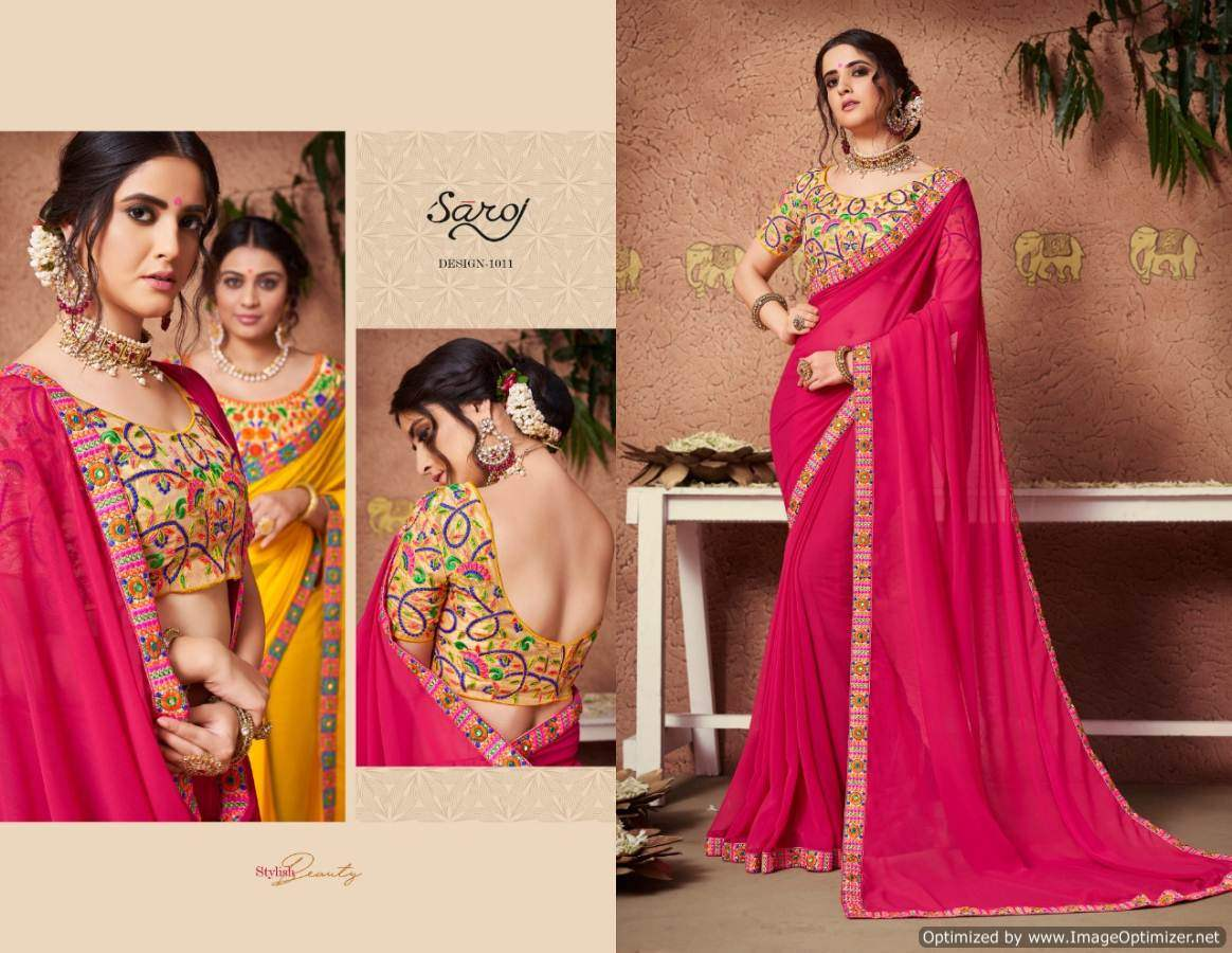 Saroj Rupal Vol 3 collection 5