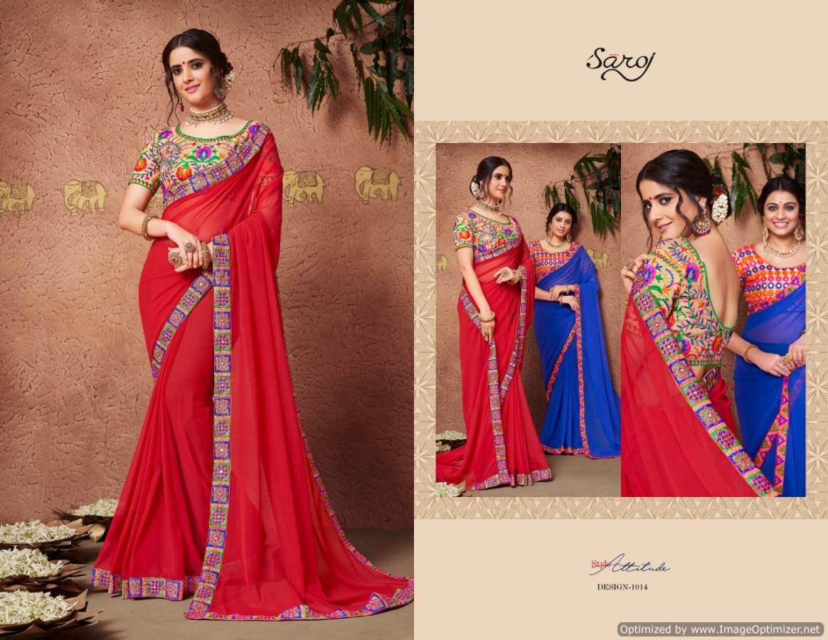 Saroj Rupal Vol 3 collection 6