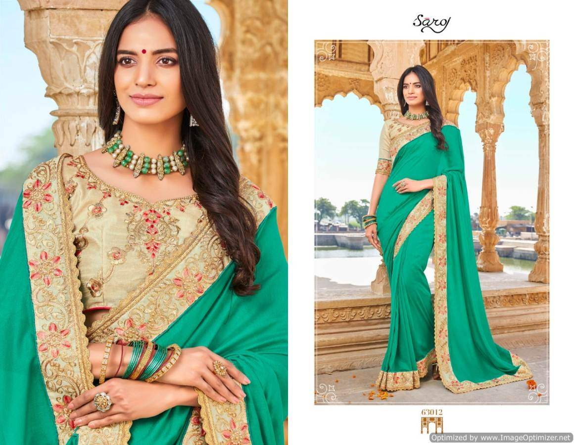 Saroj Star Light 3 collection 3