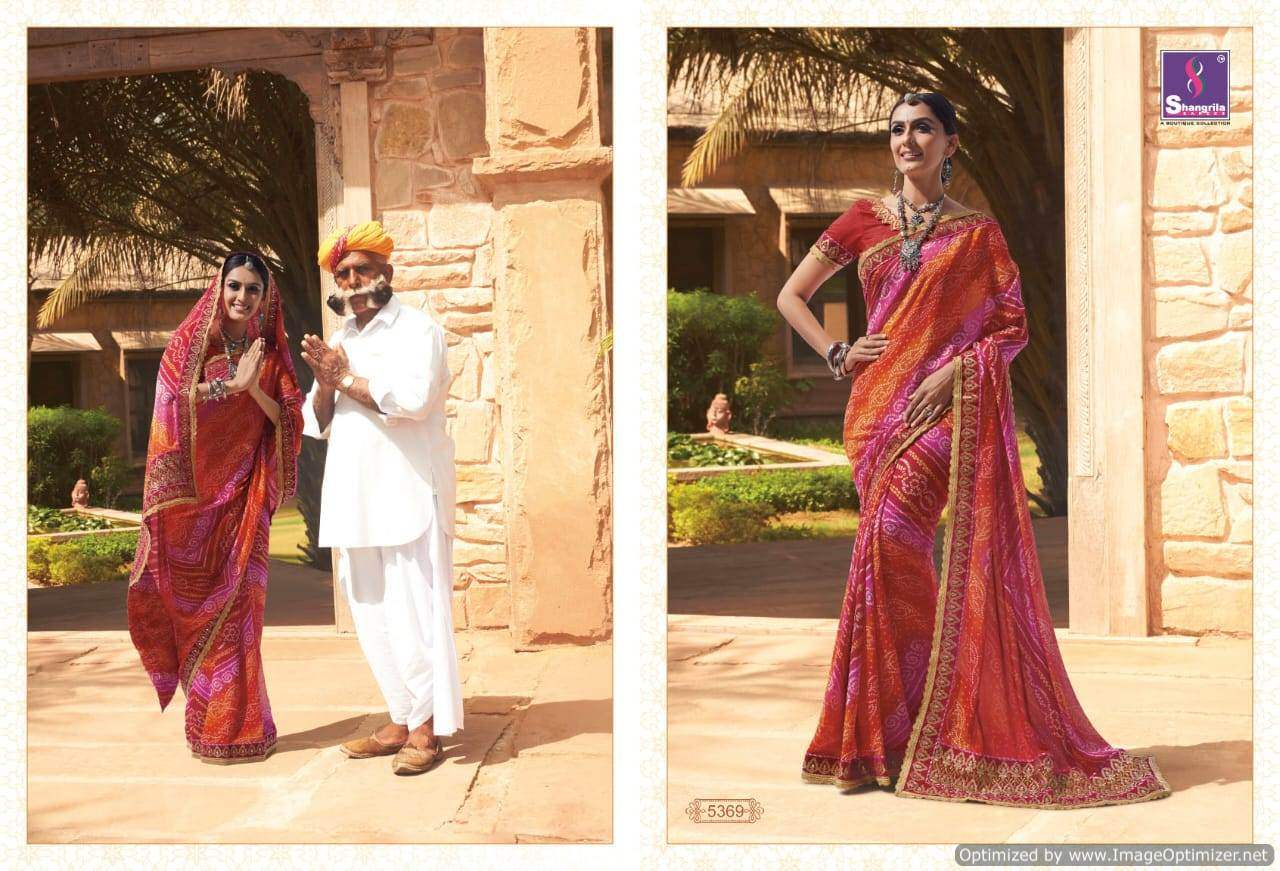 Shangrila The Royal Bandhej 3 collection 4