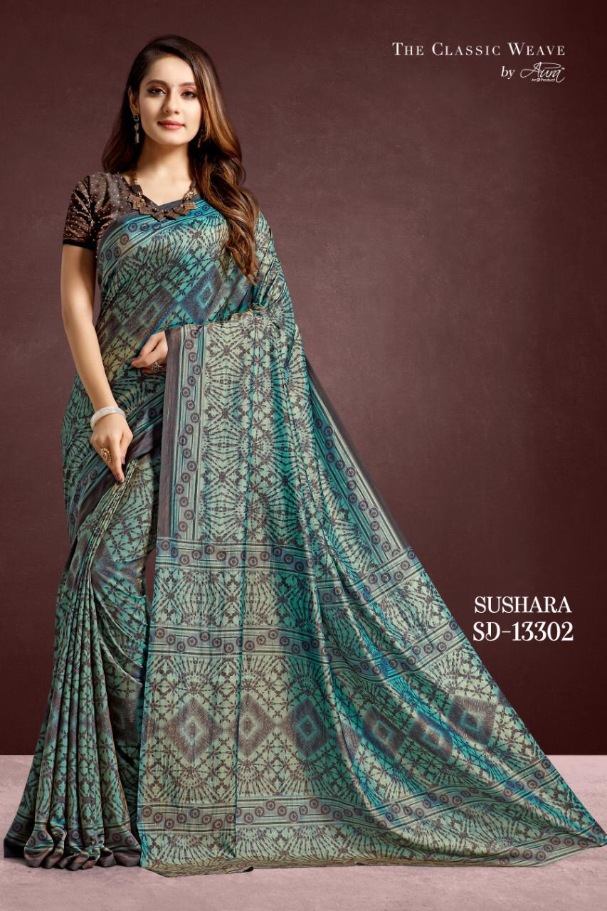 Aura Sushara collection 6