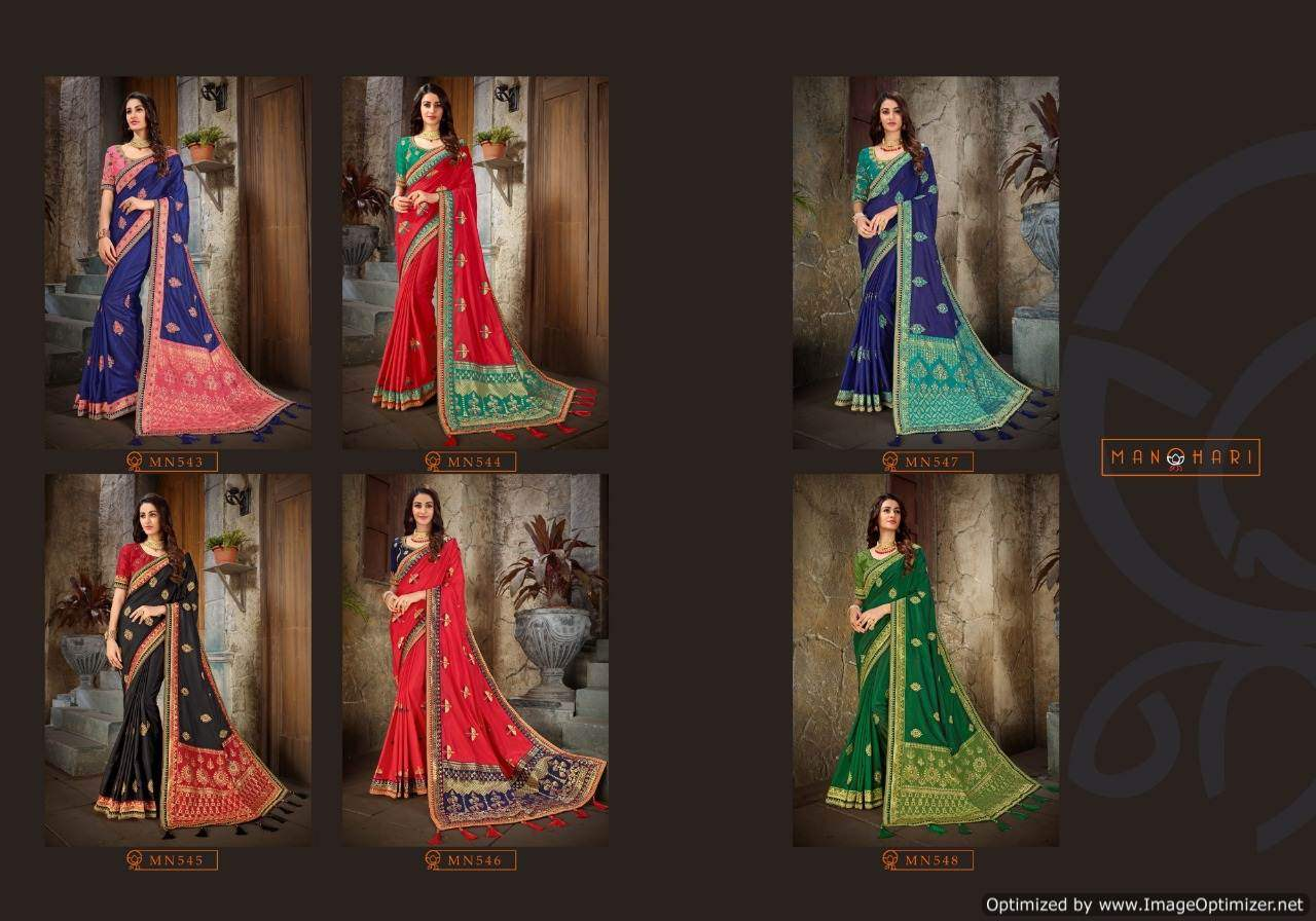 Roohi Vol 5 collection 2