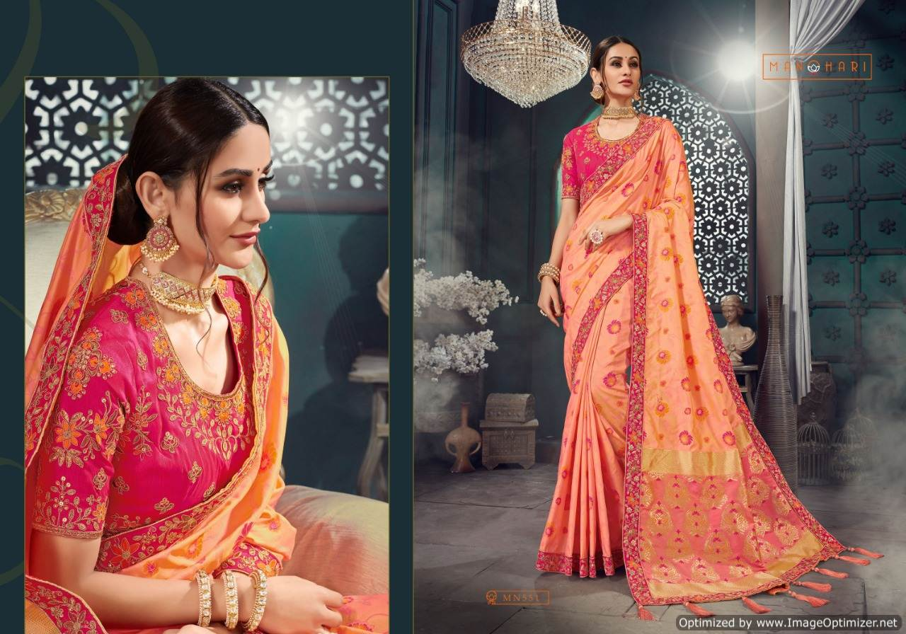 Roohi Vol 6 collection 1