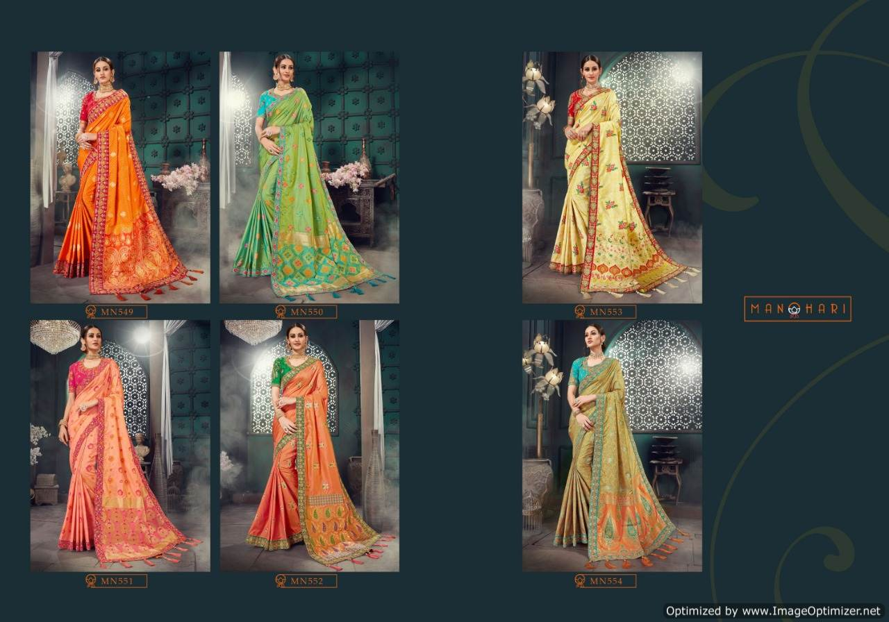 Roohi Vol 6 collection 3