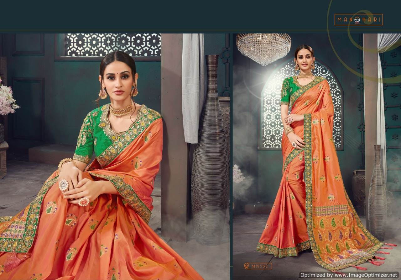 Roohi Vol 6 collection 4