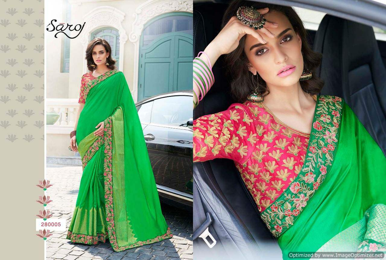 Saroj Anarkali 2 Royal Silk Designer Saree collection 3