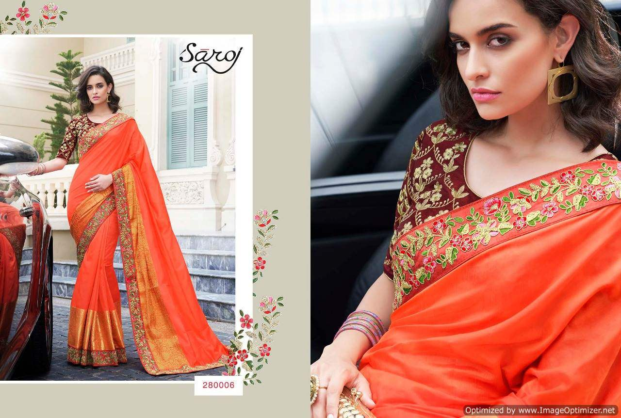 Saroj Anarkali 2 Royal Silk Designer Saree collection 5