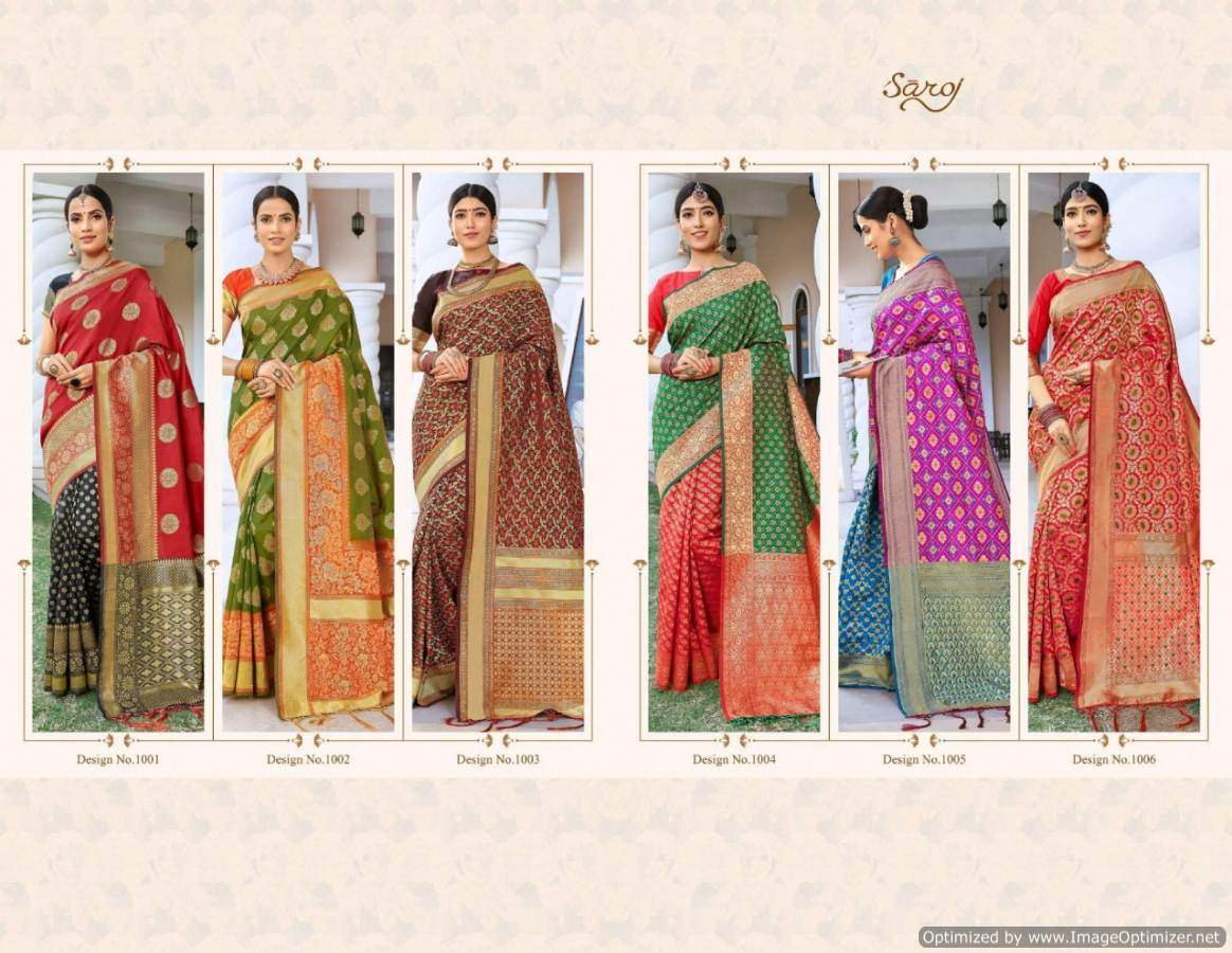 Saroj Gitanjali collection 1