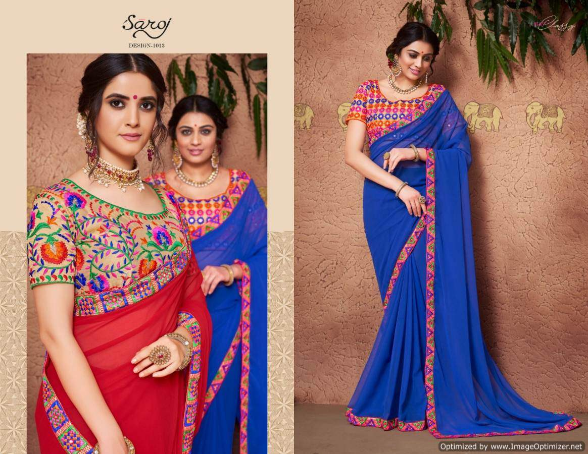 Saroj Rupal Vol 3 collection 4
