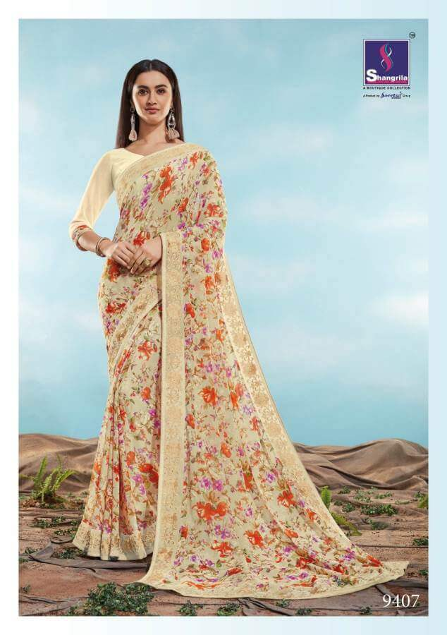 Shangrila Kaamini Vol 8 collection 7