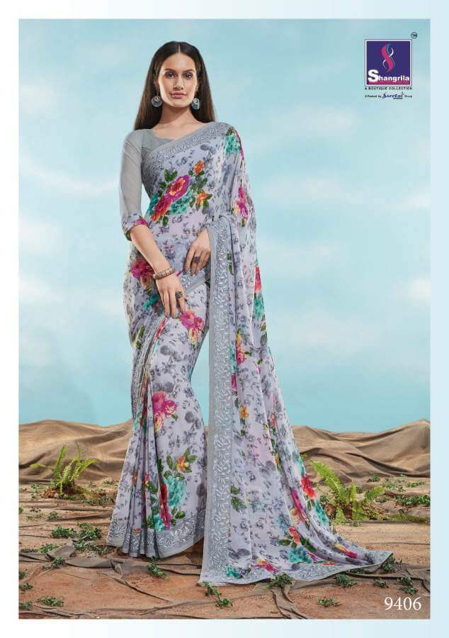 Shangrila Kaamini Vol 8 collection 6