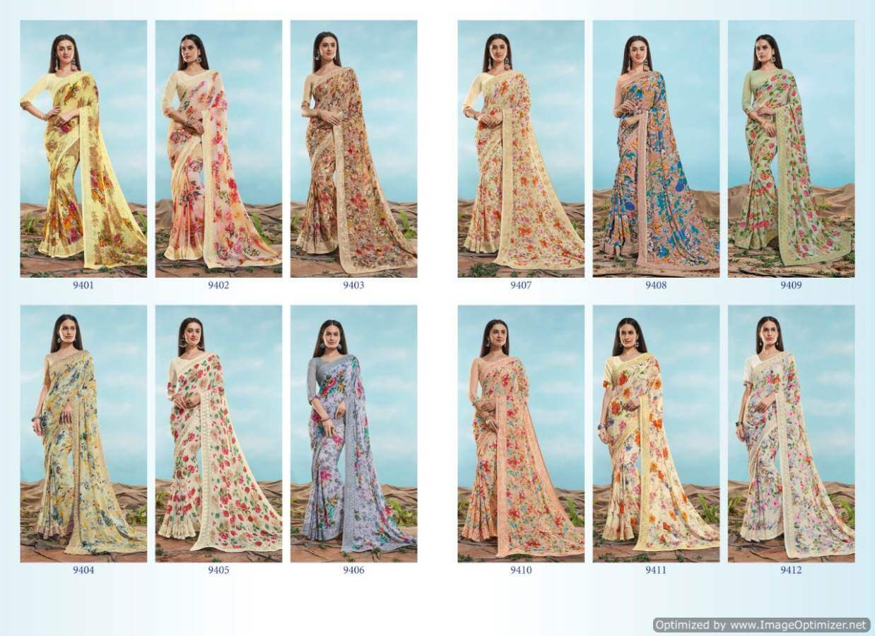 Shangrila Kaamini Vol 8 collection 2
