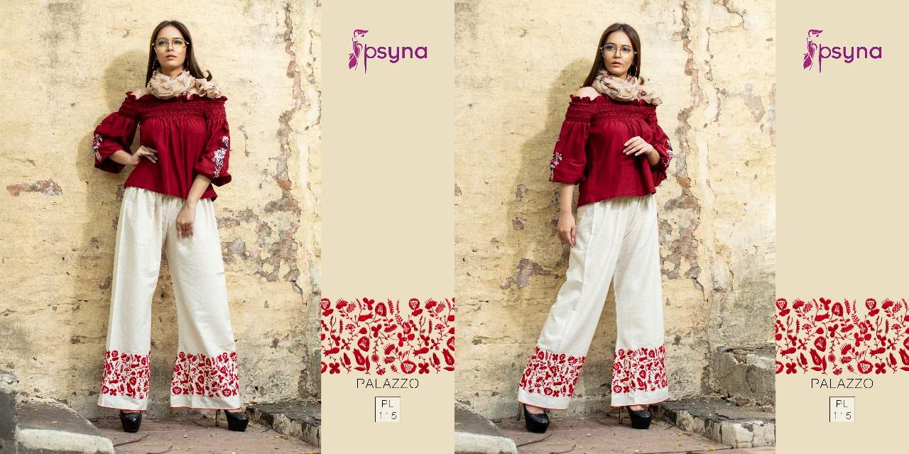 Psyna Palazzo 11 collection 7
