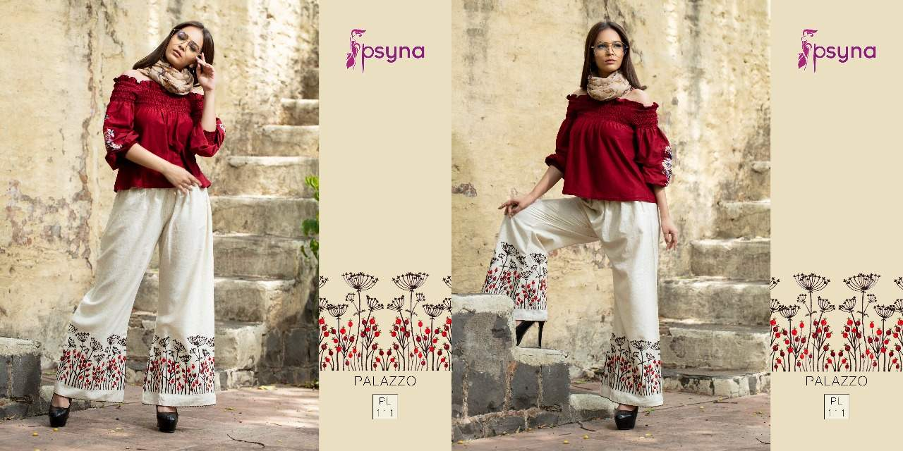 Psyna Palazzo 11 collection 6